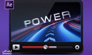 پروژه لوگوموشن افترافکت Racing Logo Intro