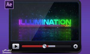 پروژه لوگوموشن illumination logo