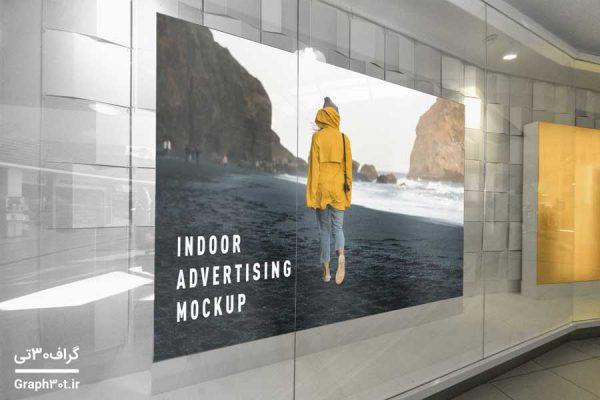 طرح موکاپ بنر تبلیغاتی فروشگاه