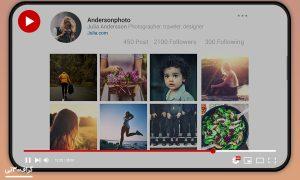 پروژه اسلایدشو اینستاگرام Instagram Slideshow