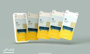 طرح موکاپ رابط کاربری اپ موبایل