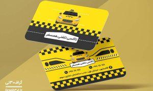 طرح آماده کارت ویزیت تاکسی سرویس