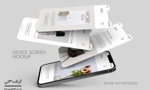 موکاپ ارائه پروژه اپلیکیشن موبایل