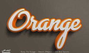 موکاپ استایل متن سه بعدی نارنجی