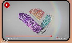 لوگوموشن مدرن Clean 3D Logo Reveal