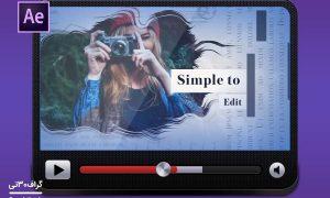 پروژه اسلایدشو افترافکت Uplifting Slideshow