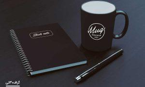 موکاپ ماگ و دفترچه تبلیغاتی
