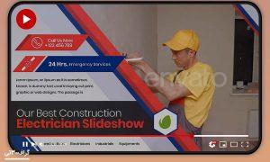 پروژه تیزر تبلیغاتی خدمات الکتریکی