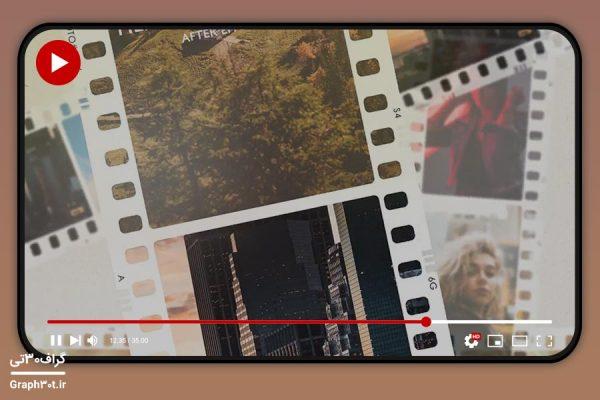 پروژه اسلایدشو گالری تصویر سینمایی