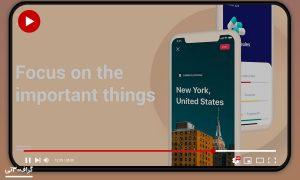 پروژه معرفی اپلیکیشن موبایل