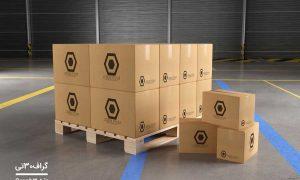 موکاپ جعبه مقوایی محصولات