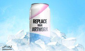 موکاپ بطری تبلیغاتی نوشیدنی