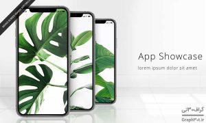 موکاپ سه تایی رابط کاربری موبایل