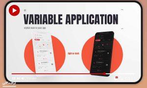 پروژه افترافکت رابط کاربری موبایل