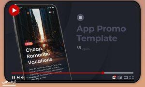 پروژه پیشنمایش اسکرین موبایل