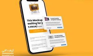 موکاپ اپلیکیشن موبایل با کارت