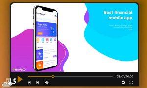 پروژه افترافکت تبلیغ اپلیکیشن موبایل